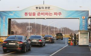 The Latest: Rare talks between 2 Koreas underway at border