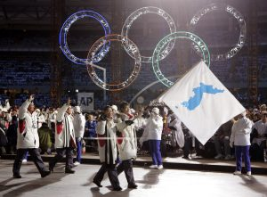 Violinists and cheering squads: North Korea's Olympic lineup