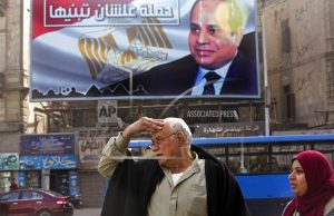 The Latest: Egypt presidential hopeful suspends campaign
