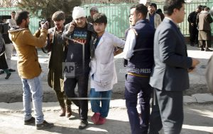 The Latest: 17 killed, 110 wounded in Afghan car bombing