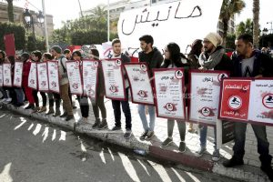 Tunisia, shaken by protests, marks 7 years since revolution