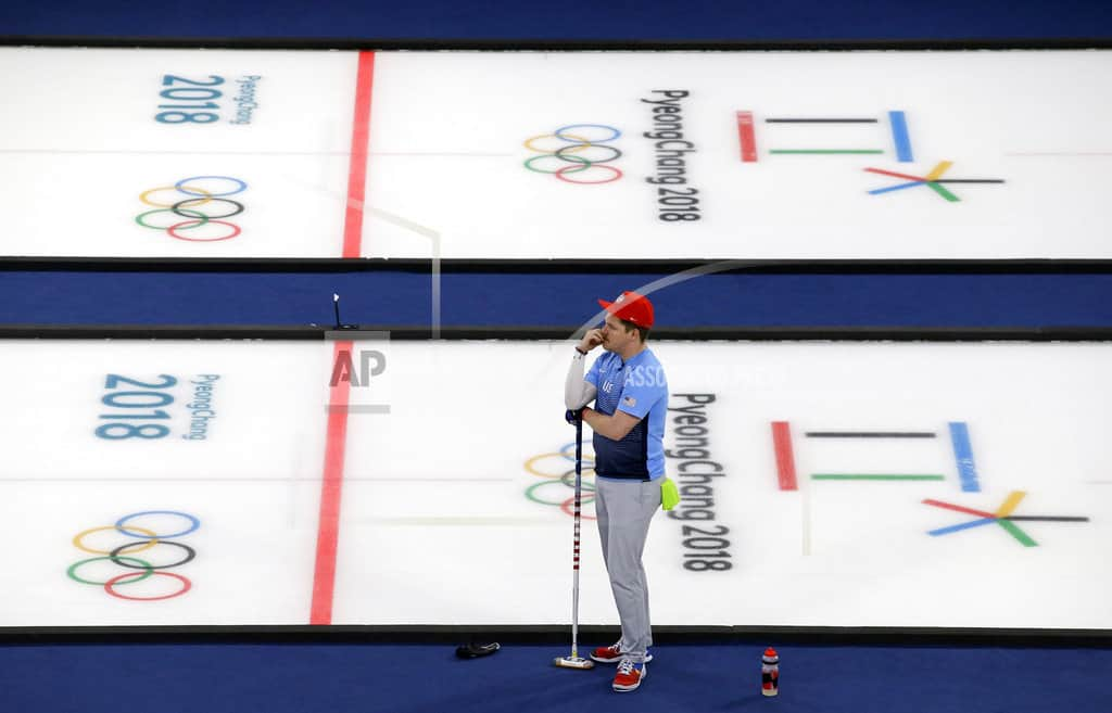 NBC celebrates an improbable curling victory for US men