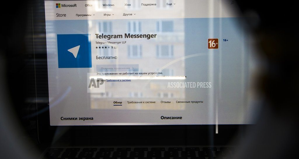 MOSCOW | Russia admits to blocking millions of IP addresses