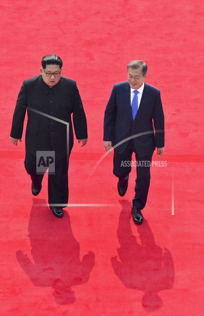 GOYANG, South Korea   The Latest: Leaders of Koreas finish first session of summit