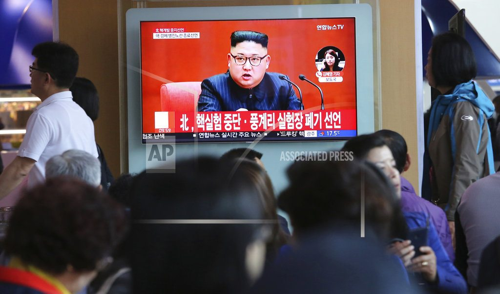SEOUL, South Korea | The Latest: Trump tweets 'Progress being made' on N. Korea