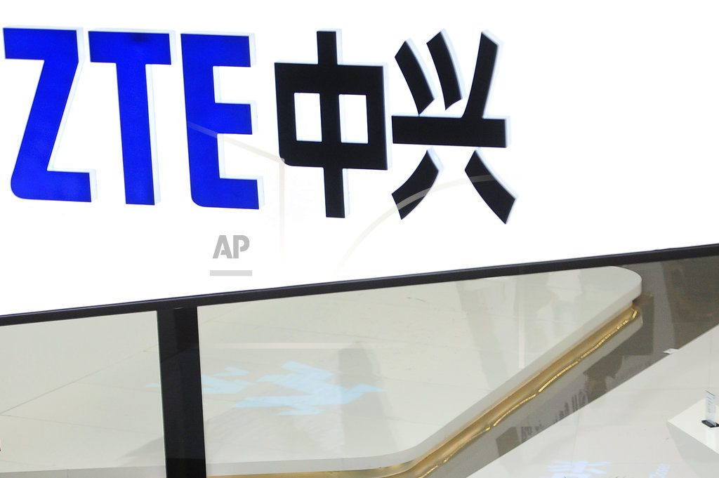 BEIJING | China to protect 'legitimate rights' after US penalizes ZTE