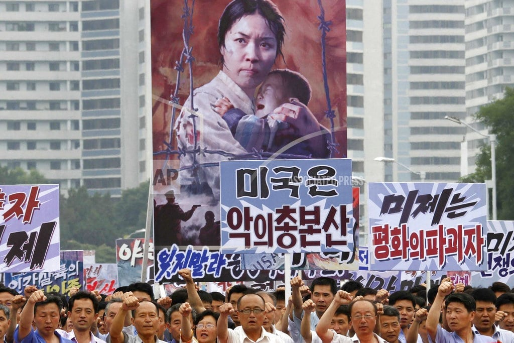 PYONGYANG, North Korea  | In detente sign, NKorea not holding its annual anti-US rally