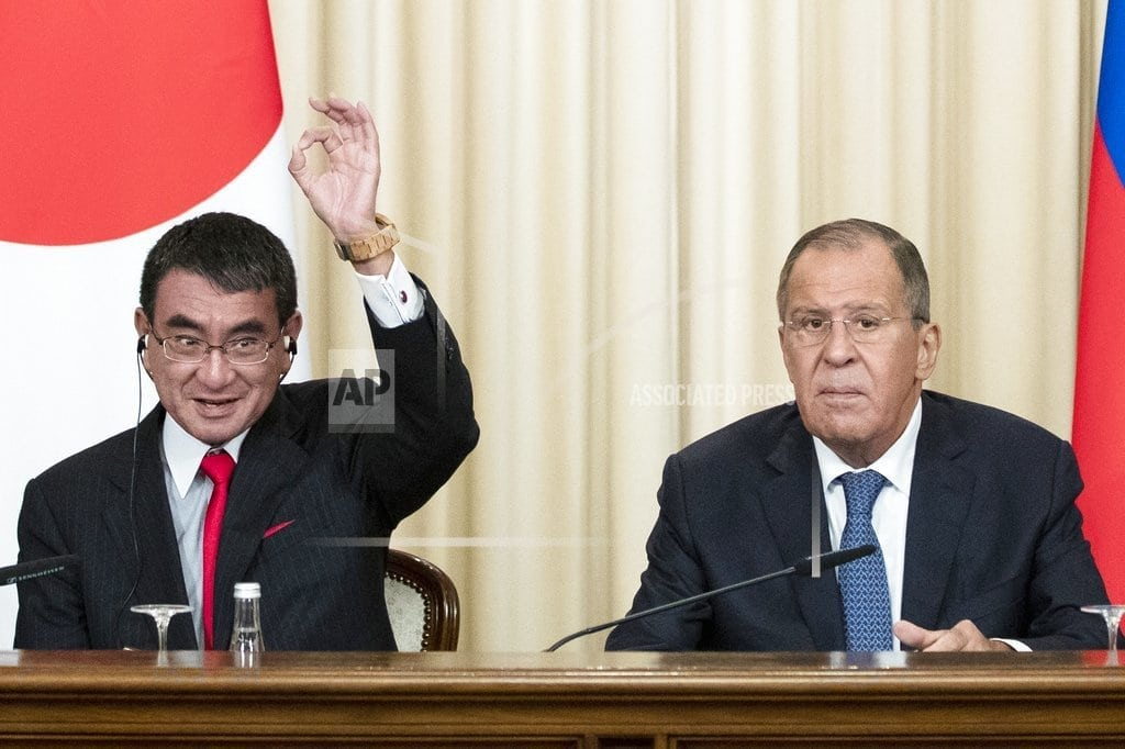 MOSCOW   Russia, Japan hope business ties will improve island dispute