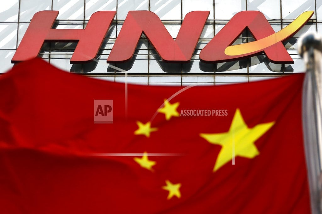 BEIJING | China's HNA Group says co-chairman has died in France