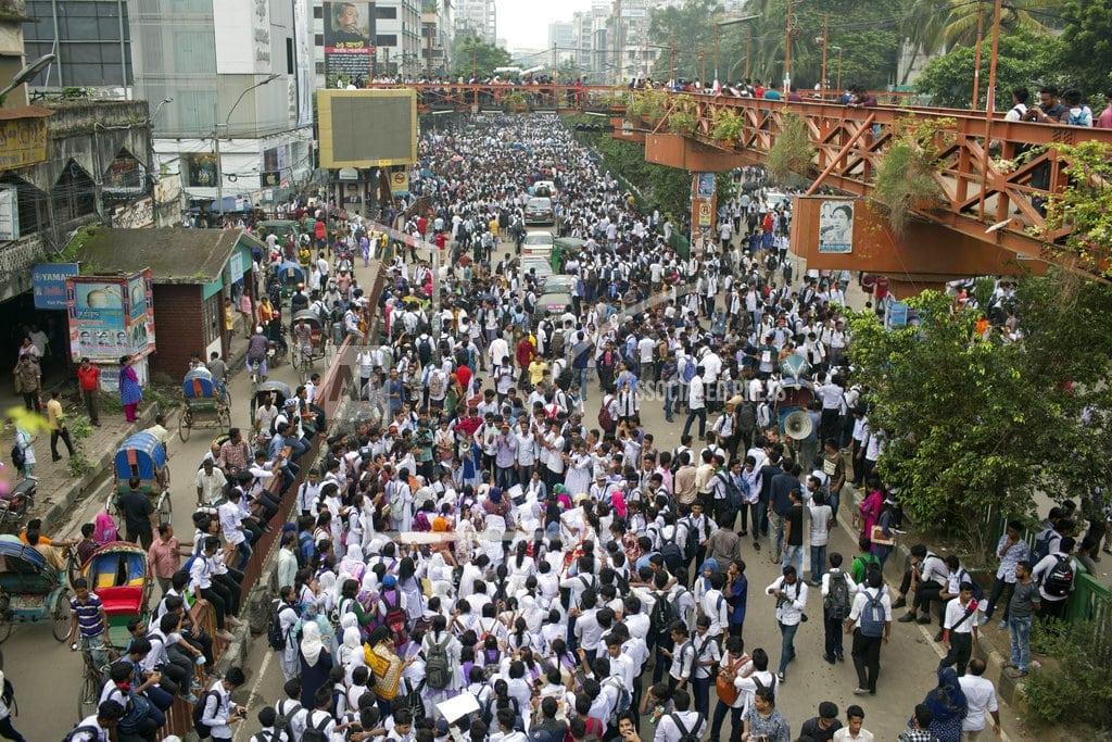 DHAKA, Bangladesh | Student protests surge in Bangladesh capital