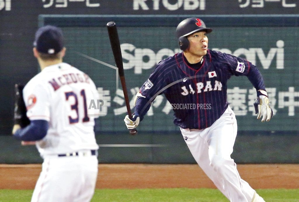 HIROSHIMA, Japan | Japan rallies to beat MLB All-Stars 5-3 to lead series 3-1