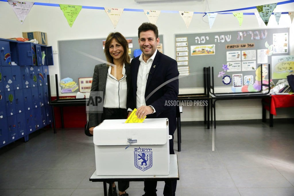 JERUSALEM | Jerusalem picks new mayor in round 2 of municipal elections