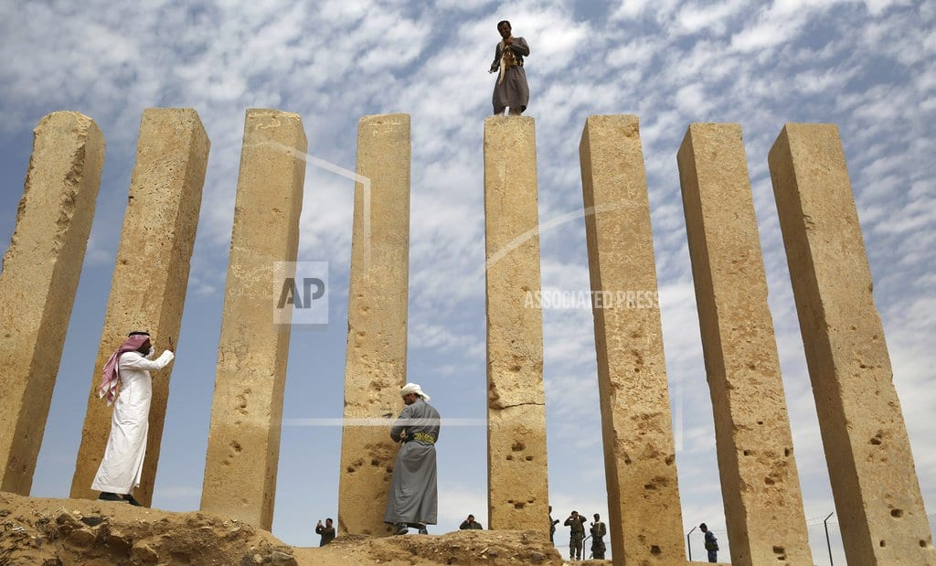 CAIRO| Report details damage to ancient Yemeni archaeological sites