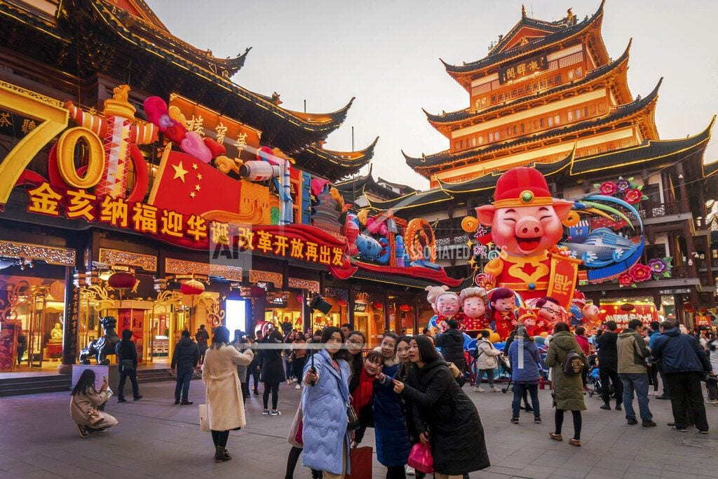 BEIJING    China's economic growth sinks to 3-decade low in 2018