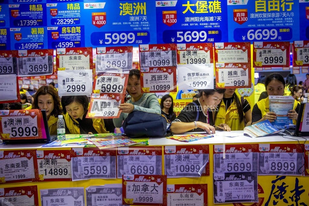 BEIJING   China bars millions from travel for 'social credit' offenses
