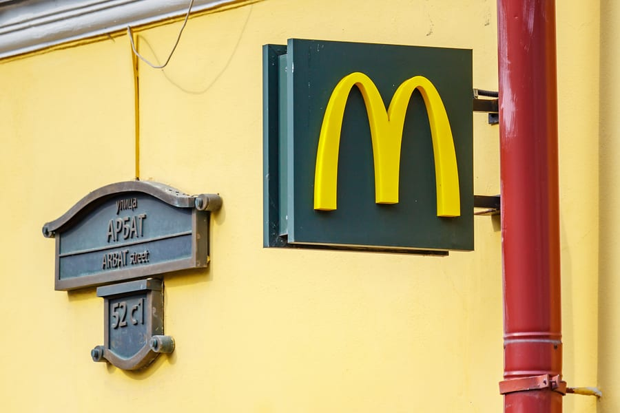 McDonald's Names Ian Borden as President, International
